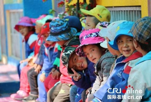 图为阿里普兰县科加村幼儿园的孩子们。图片来源:国际在线